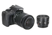Canon EOS 100D + 18-55 IS STM + 50 MM F/1.8 photo 1