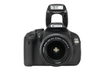 Canon EOS 600D + 18-55 IS + 50mm F1,8 photo 2