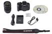 Canon EOS 700D + 18-135 IS STM photo 8