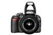 Nikon D3100 + 18-105VR + HOUSSE photo 2