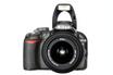 Nikon D3100+18-55VR+55-300VR photo 2