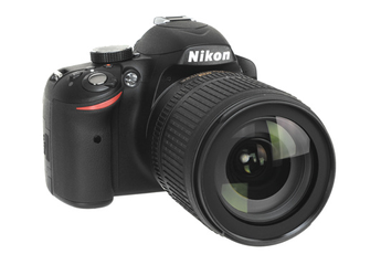 Reflex D3200+18-105VR Nikon
