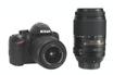 Nikon D3200+18-55VR+55-300VR photo 1