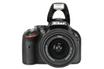 Nikon D5200 + 18-55 MM VR + 35 MM F1.8 photo 2