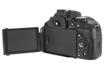 Nikon D5200 + 18-55 MM VR + 35 MM F1.8 photo 6