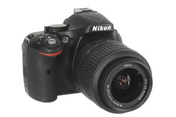 Reflex D5200+18-55 MM VR Nikon