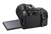 Nikon D5300 + 18-105 MM VR photo 2