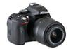 Nikon D5300 + 18-55 VR photo 1