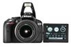 Nikon D5300 + 18-55 VR photo 2