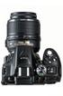 Nikon D5300 + 18-55 VR photo 4