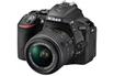 Nikon D5500 + 18-55VRII