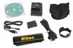 Nikon D7100 + 18-105VR photo 7