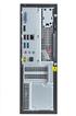 Lenovo H515S - 57318086 photo 4