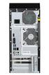 Lenovo IdeaCentre K450-57318011 photo 4