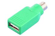 Lineaire ADAPTATEUR USB Femelle/ PS2 Mâle