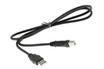 Belkin USB A/B Mâle/Mâle 90CM photo 1