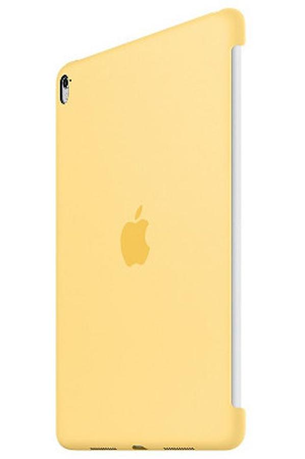 housse et tui pour tablette apple coque en silicone jaune. Black Bedroom Furniture Sets. Home Design Ideas