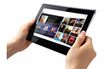 Sony Tablet S 16 Go - SGPT111FR photo 2