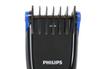 Philips QC5360/31 photo 3