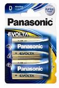Panasonic LR20 D x2 EVOLTA