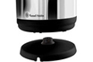 Russell Hobbs 18445-56 MINI photo 2