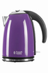Russell Hobbs 18945-70 BOUIL PRUNE photo 1
