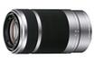 Sony E 55-210 F 4,5-6,3 photo 1