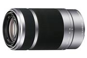 Sony SEL 55-210 MM