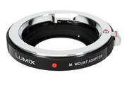 Accessoire pour hybrides Panasonic DMW-MA2ME