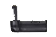 Poignée d'alimentation Canon GRIP BG-E11