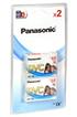 Panasonic DV 60MN X2 photo 1