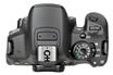 Canon EOS 700D + 18-55 IS STM + Sigma 70-300mm F4-5.6 DG Macro pour Canon photo 9