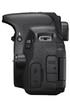 Canon EOS 700D + 18-55 IS STM + Sigma 70-300mm F4-5.6 DG Macro pour Canon photo 4