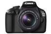 Canon EOS 1100D 18-55 mm DC photo 1