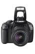 Canon EOS 1100D 18-55 mm DC photo 3