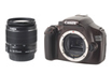 Canon EOS 1100D 18-55II IS CHOCOLAT photo 1