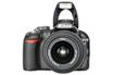 Nikon D3100+18-55VR+55-200VR photo 2