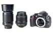 Nikon D3100+18-55VR+55-200VR photo 1