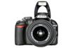 Nikon D3100 KIT 18-55 VR photo 1