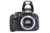 Nikon D5100 + 18-55 VR photo 2