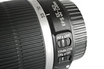Canon EF-S 55-250mm f/4-5.6 IS photo 3