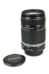 Canon EF-S 55-250mm f/4-5.6 IS photo 2