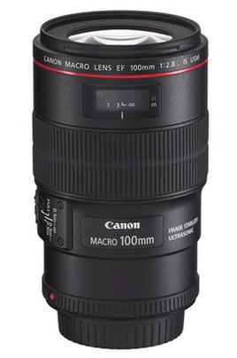 CANON Zoom et Filtres pour APN 3554B005
