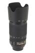 Nikon AF-S VR Zoom-Nikkor 70-300mm f/4.5-5.6G IF-ED photo 1