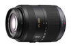 Panasonic Lumix G Vario 45-200mm f/4-5.6 Mega O.I.S photo 2