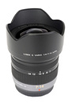 Panasonic Lumix G 7-14mm f/4.0 ASPH. (H-F007014) photo 1