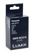 Panasonic DMW-BCG10E photo 2