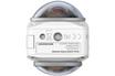 Kodak VR360 PIXPRO STANDARD photo 6