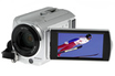 Sony DCR SR58 photo 1