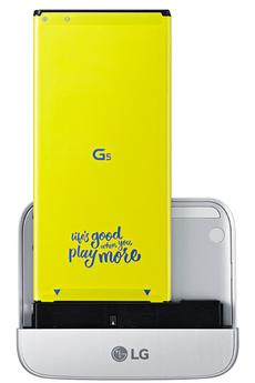 Accessoires téléphone MODULE CAM PLUS POUR LG G5 Lg